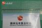 厂家供应抗碱玻璃纤维网格布,建筑墙体网格布.纯乳胶网格布